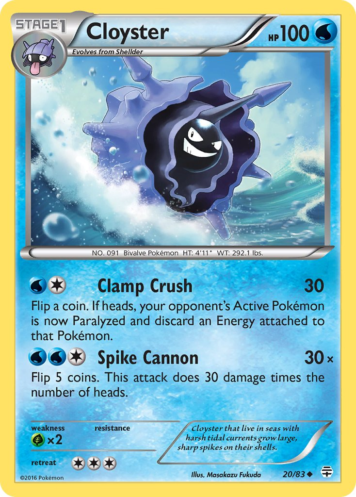 Cloyster - 20/83 - Generations - Card Cavern
