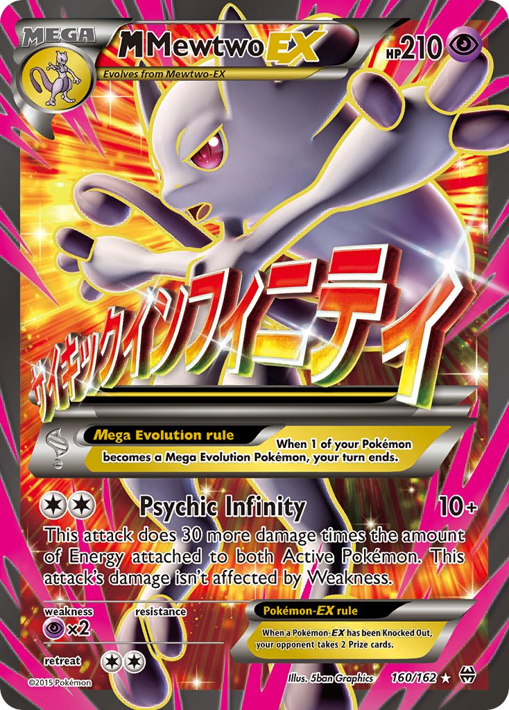 M Mewtwo EX Full Art - 160/162 - BREAKthrough - Card Cavern