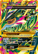 M Rayquaza EX Full Art - 98/98 - Ancient Origins - Card Cavern