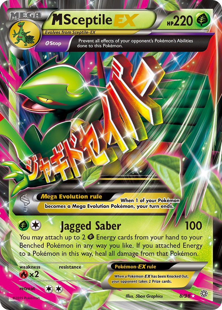 M Sceptile EX - 8/98 - Ancient Origins - Card Cavern