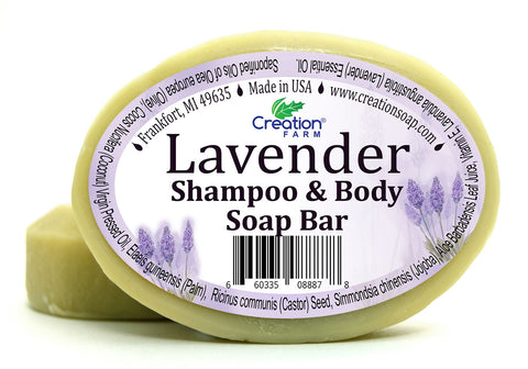 Lavender Shampoo & Body Bar Two 4 oz Bar Pack by Creation Farm - Creation Pharm