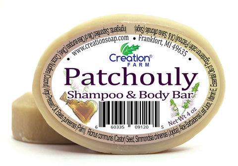 Patchouly Shampoo & Body Soap - Two 4 oz Bar Pack by Creation Farm