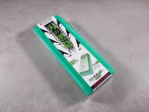 Shapton Kuromaku (Green) #8000