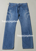 A BATHING APE 2008 TYPE-05 SIDE SHARK DAMAGED DENIM PANTS - happyjagabee store