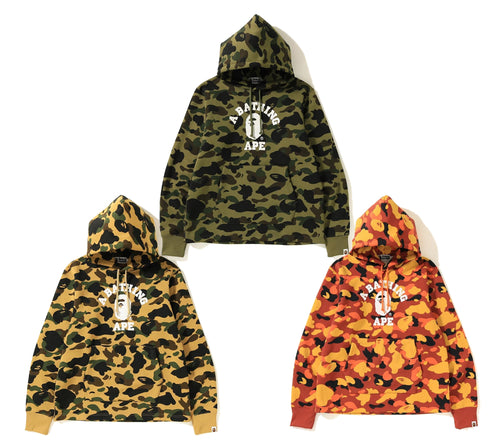 1ST CAMO COLLEGE WIDE PULLOVER HOODIE - happyjagabee store