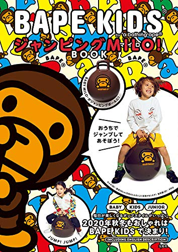 A BATHING APE 2020 BAPE KIDS JUMPING MILO! BOOK