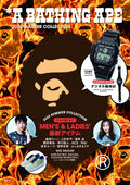 A BATHING APE 2020 SUMMER COLLECTION Magazine Mook w/ Special BAPE Watch - happyjagabee store