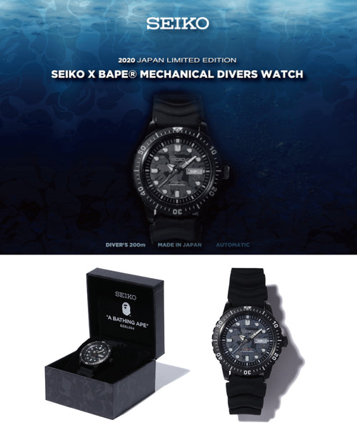A BATHING APE SEIKO x BAPE ABC CAMO MECHANICAL DIVERS WATCH 2020 JAPAN LIMITED EDITION - happyjagabee store