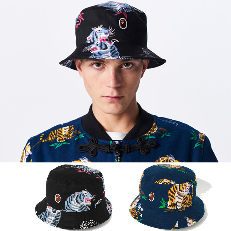A BATHING APE TIGER PATTERN HAT - happyjagabee store