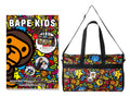 A BATHING APE 2020 BAPE KIDS SPRING COLLECTION Magazine Mook w/ Daffle Bag - happyjagabee store