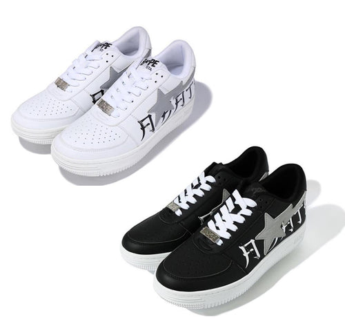 A BATHING APE LETTERED BAPE STA LOW - happyjagabee store