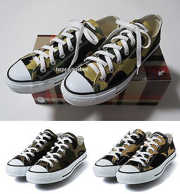 A BATHING APE Men's Footwear 1ST CAMO APE STA LOW - happyjagabee store