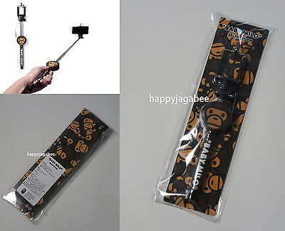 A BATHING APE MILO SELFIE STICK Self-portrait Stick For iPhone - happyjagabee store