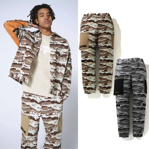 A BATHING APE DESERT CAMO RELAXED MILITARY PANTS