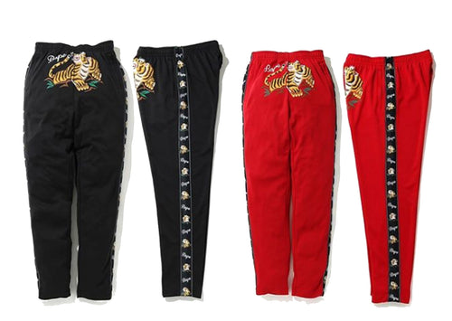 A BATHING APE TIGER JERSEY PANTS