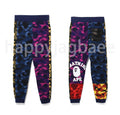 A BATHING APE MIX CAMO CRAZY SLIM SWEAT PANTS - happyjagabee store