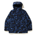A BATHING APE COLOR CAMO SNOWBOARD JACKET - happyjagabee store