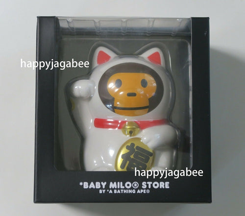 A BATHING APE Baby Milo Store BABY MILO LUCKY CAT COIN BANK - happyjagabee store