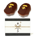 A BATHING APE CHOPSTICK REST SET - happyjagabee store
