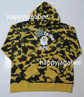 A BATHING APE 1ST CAMO COLLEGE PULLOVER HOODIE - happyjagabee store