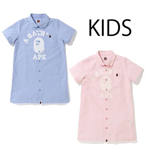 A BATHING APE KIDS COLLEGE OXFORD S/S SHIRT ONEPIECE - happyjagabee store