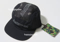 A BATHING APE COLOR CAMO JET CAP - happyjagabee store