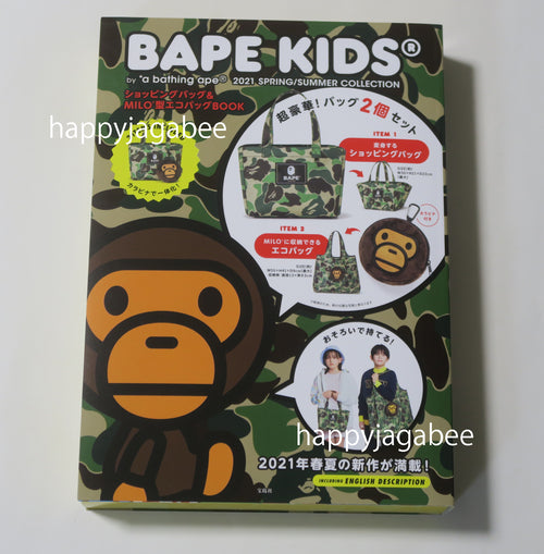 A BATHING APE BAPE KIDS 2021 SPRING / SUMMER COLLECTION MAGAZINE MOOK w/ 2 Bags