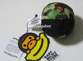 A BATHING APE BABY MILO STORE ABC MILO PET TOY BALL - happyjagabee store