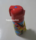 A BATHING APE KIDS MILO BANANA POOL WATER BOTTLE - happyjagabee store