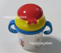 A BATHING APE KIDS BABY MILO STRAW HOPPER MUG - happyjagabee store