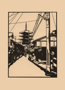 Callum Russell - Kyoto Temple (Paper cut)