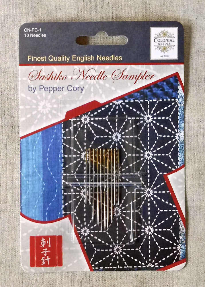 Sashiko Needles - 10 Pack of Various Sizes