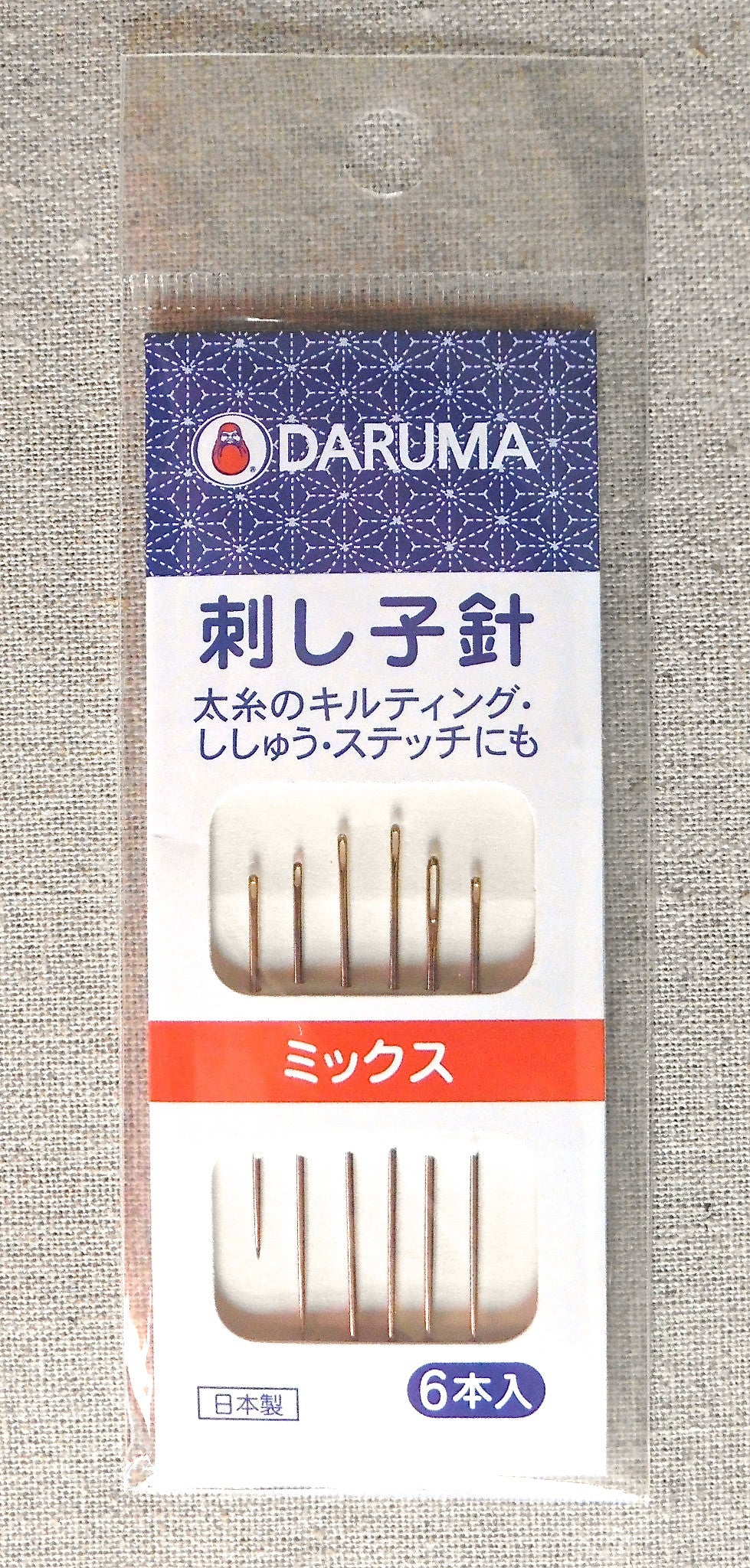 Sashiko Needles - 6 Assorted Needles by Daruma
