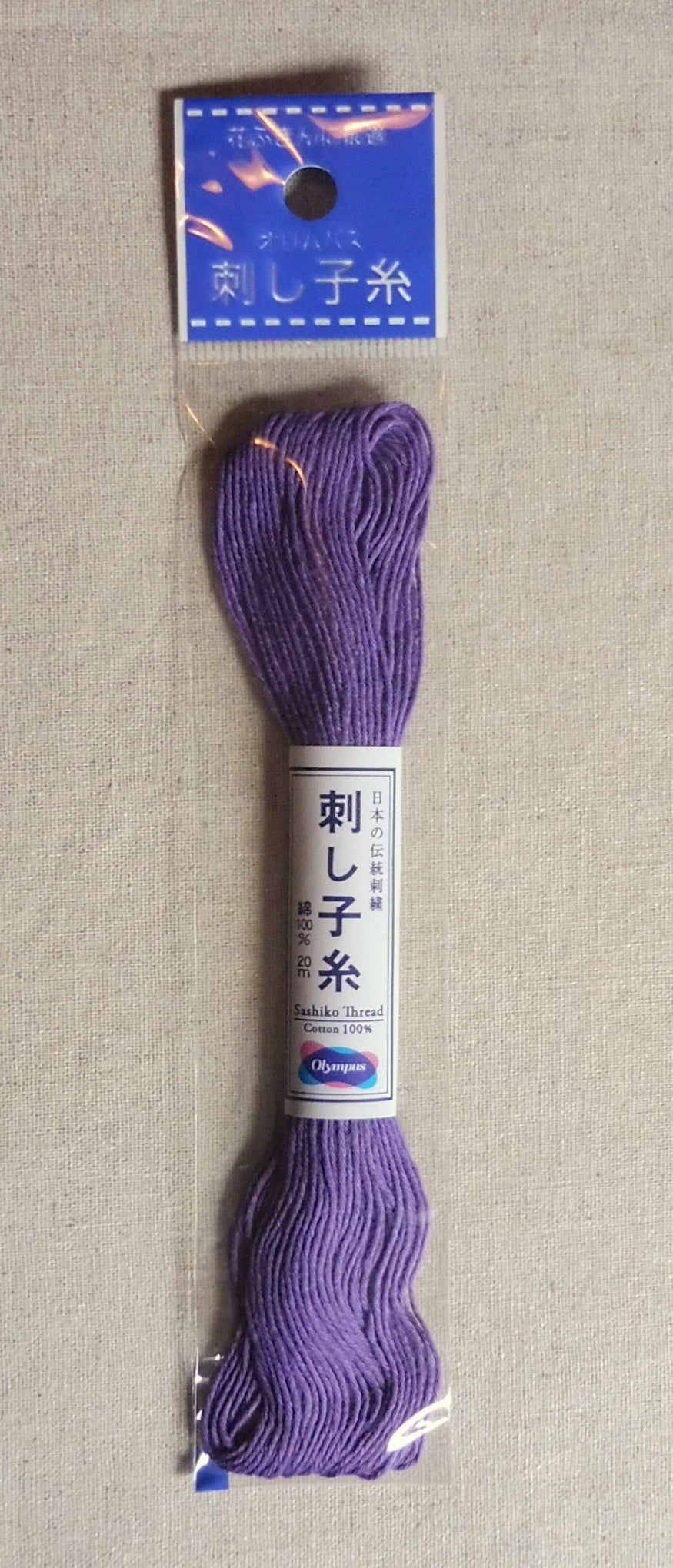 Sashiko Thread - 20 m. of Thick Purple