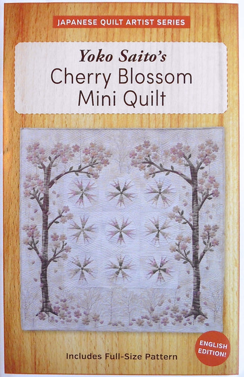 Cherry Blossom Mini Quilt by Yoko Saito