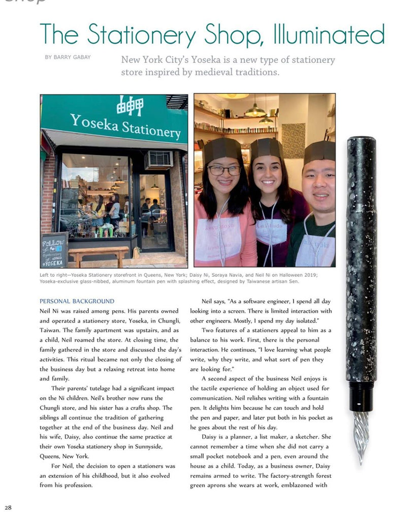 Pen World Magazine Feature
