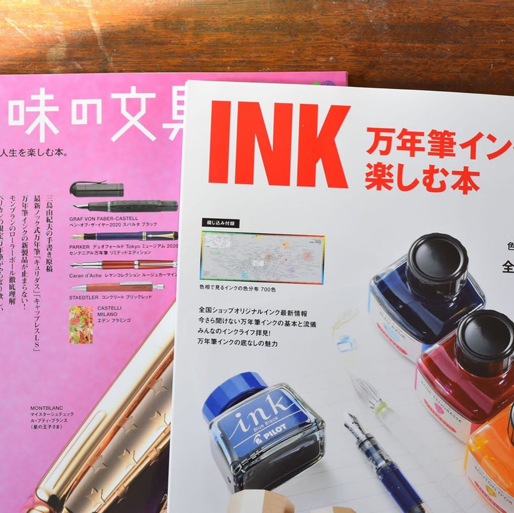 Hobby Stationery Box Fountain Pen Ink Edition