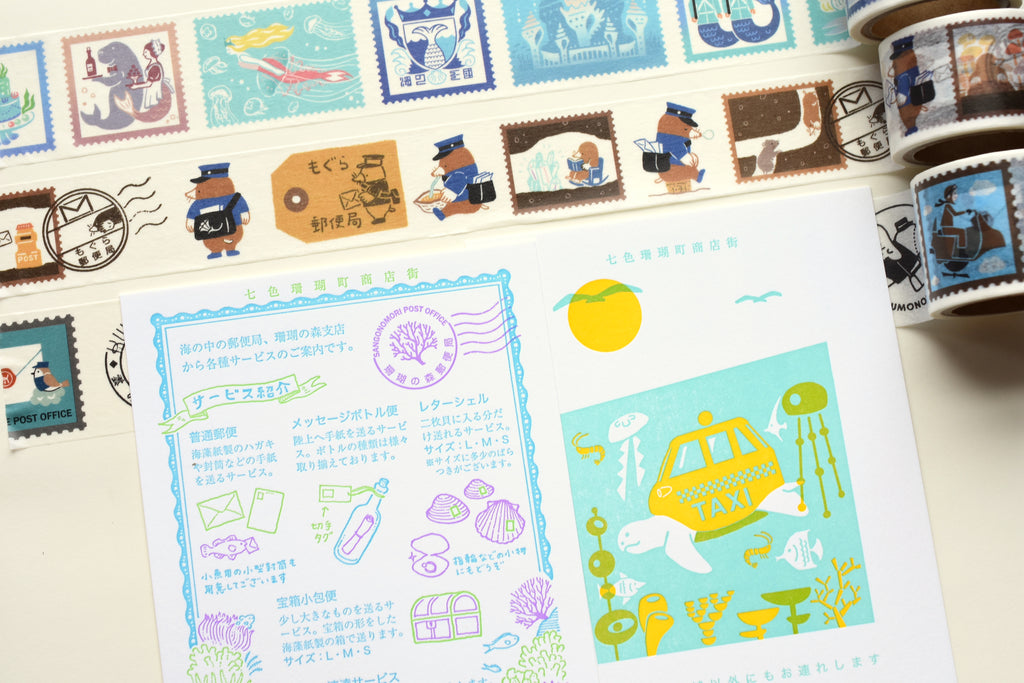 New Kyupodo Cards and Washi tapes
