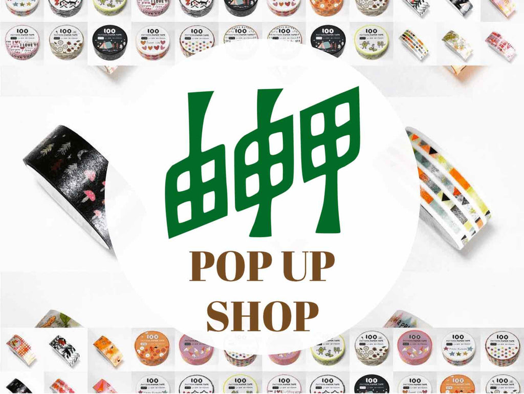 Yoseka Stationery Pop Up Shop at LIC Flea & Food