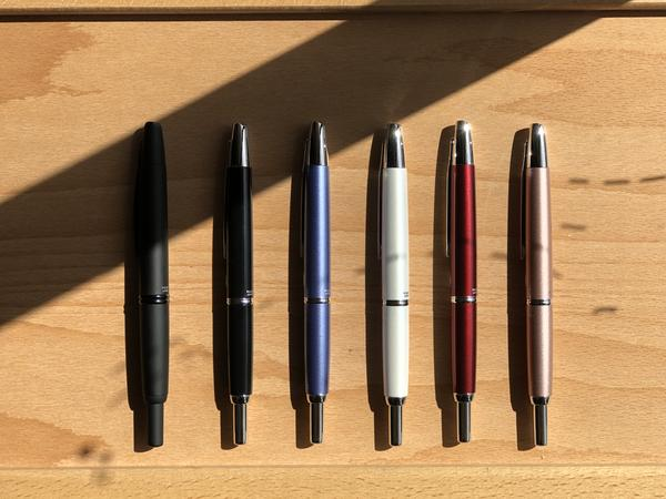 Pilot Capless/Vanishing Point