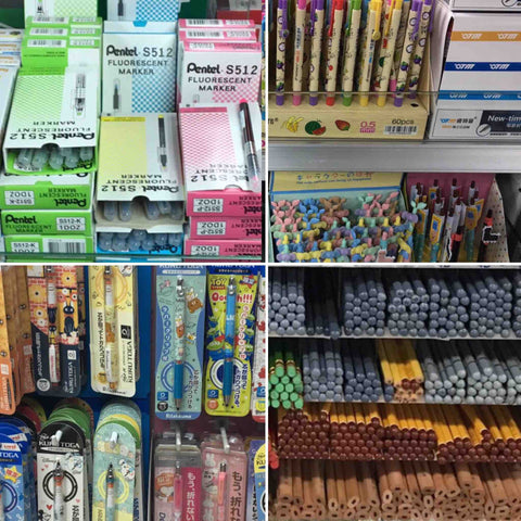 Yoseka Stationery: highlighters, cute japanese pens, korean pens, pencils