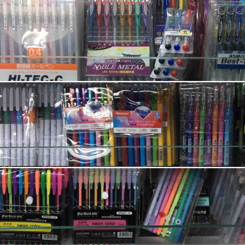Yoseka Stationery: pen set, highlighters set, colorful pens