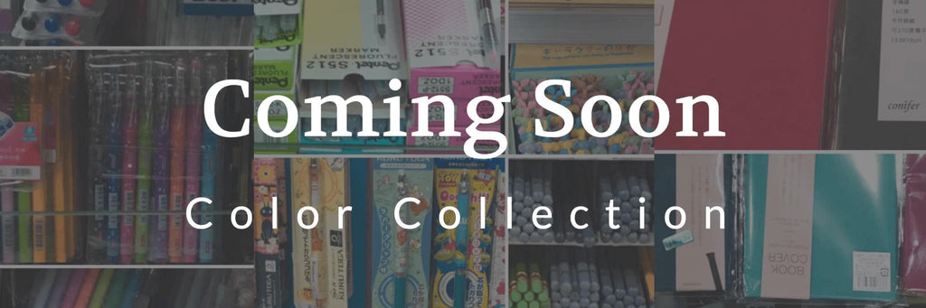 Coming up next month to Yoseka Stationery: more cute stationery and more surprises