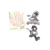 Kobito Stamps