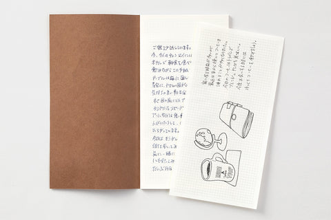 B-Sides & Rarities - Passport Size Refill - Letter Pad (Pre-Order Only: Ships end of April)