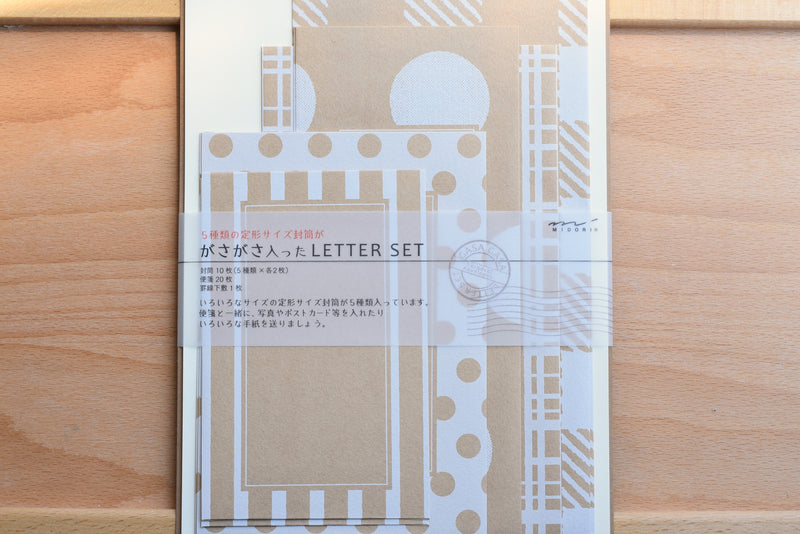 Letter Set - Kraft Pattern Envelopes