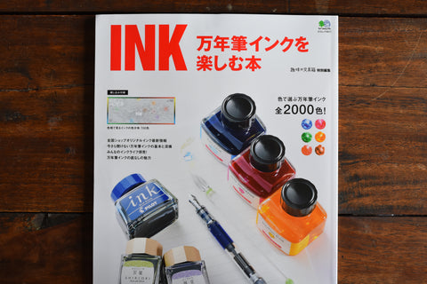 Hobby Stationery Box Special Edition - Fountain Ink