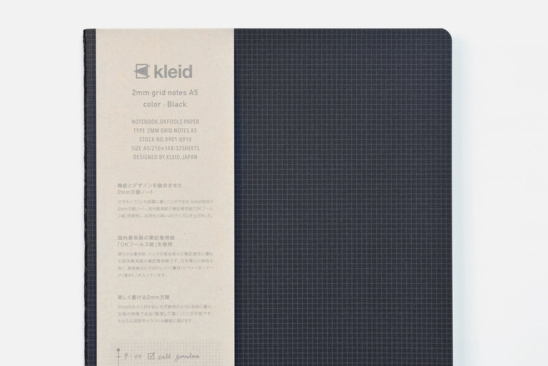 Kleid 2mm Grid Notes - A5