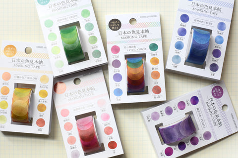 Kamio Color Swatch Washi Sticker Roll