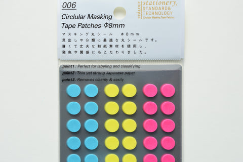 Stalogy Circular Masking Tape Patches 8mm - Neon